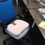 gel seat cushion
